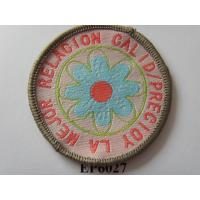 Buy cheap Embroidery Patch EP6027 from Wholesalers