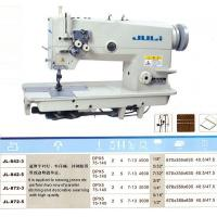 Buy cheap High-speed Double Needles Lockstitch Sewing Machine from Wholesalers