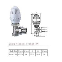 Wholesale Thermostatic Radiator Valve from china suppliers
