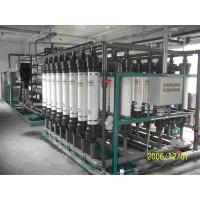 Wholesale Water recycling equipment from china suppliers