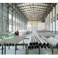 Wholesale Pipe & Tubes from china suppliers