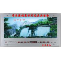 Wholesale Landscape painting from china suppliers
