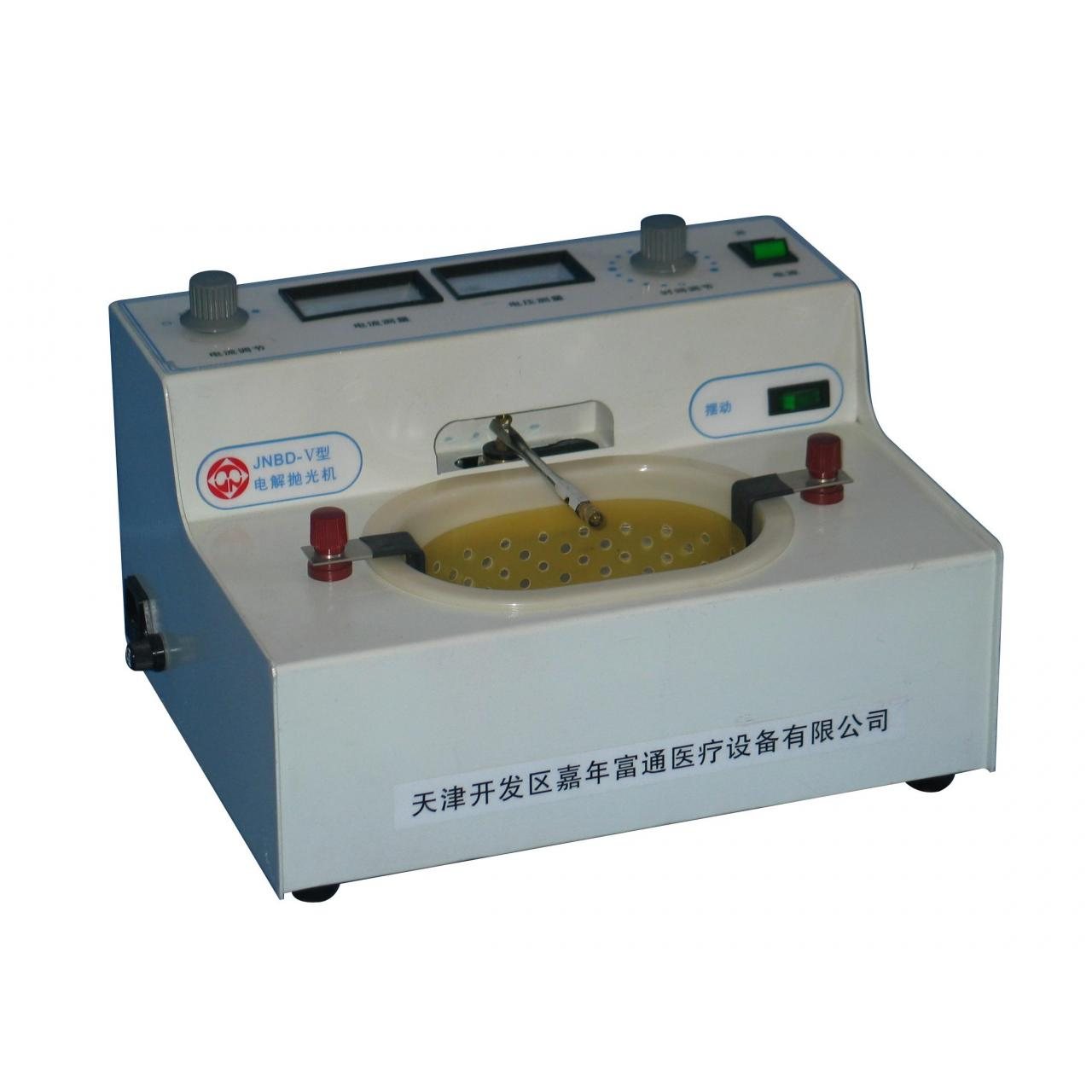 Buy cheap JNBD-5 SWINGING-TYPEELECTRO-POLISHING DEVICE from Wholesalers