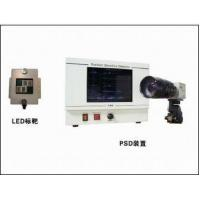Wholesale Bridge Health Monitoring PSD Position Sensitive Detector from china suppliers
