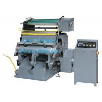 Hot Foil Stamping and Die Cutting Machine Model: TYMQ series