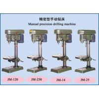 Wholesale Drilling machine series Manual precision drilling machine from china suppliers