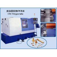 Wholesale CNC Polygon lathe from china suppliers