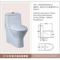 Wholesale Siphonic one-piece Closet series 2110 from china suppliers