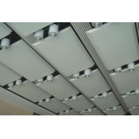 Buy cheap Deko 1100-5000 4000 Tailor Made... 4000 Tailor Made Ceiling System from Wholesalers