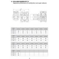 China RV series worm gear reducers Appearance dimensions of combination worm gear reducers on sale