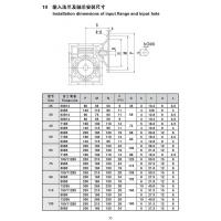 Buy cheap RV series worm gear reducers Installation dimensions of input flange and input hole from wholesalers