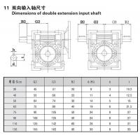 Buy cheap RV series worm gear reducers Dimensions of double extension input shaft from wholesalers