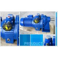 Buy cheap JWB-X series stepless variator with differential uni t from wholesalers