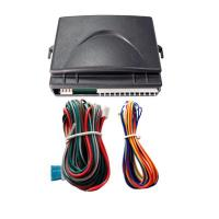 Wholesale GSM Car alarm car window closer from china suppliers