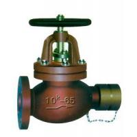 Buy cheap (JISF7333A)cast iron hose valves from wholesalers