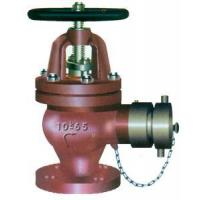 Buy cheap (JISF7333B)cast iron hose valves from wholesalers
