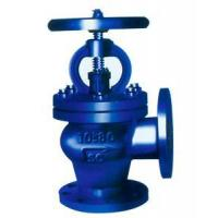 Buy cheap (JISF7320)cast steel10K angle valves from wholesalers