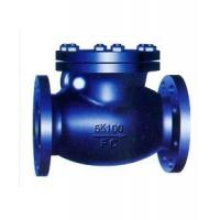 Buy cheap (JISF7372)cast iron 5K swing check valves from wholesalers