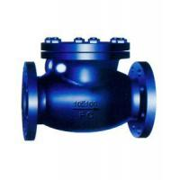 Buy cheap (JISF7373)cast iron 10K swing check valves from wholesalers