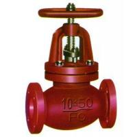 Buy cheap (JISF7375)cast iron 10K screw-down check globe valves from wholesalers