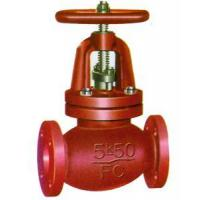 Buy cheap (JISF7301/7303)bronze 5K and 16K globe valves from wholesalers