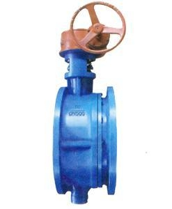 Quality Ball disc worm gear flanged double eccentric butterfly valve for sale
