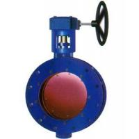 Wholesale Ball disc worm gear flanged double eccentric butterfly valve from china suppliers