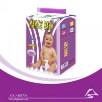 Buy cheap Mama's Baby Polybag Figure from Wholesalers