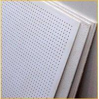 Wholesale Sound absorption ceiling from china suppliers