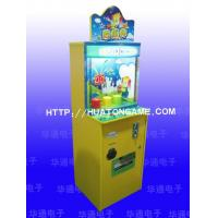 Wholesale Magic Cup from china suppliers