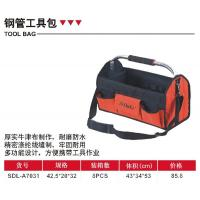 Buy cheap Tool BAGS Gang Pipe Kit from Wholesalers