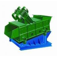 Wholesale ZSG Series of Highly Effective Mine Shaker from china suppliers