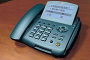 Buy cheap Telephone's bank's terminal from Wholesalers