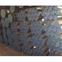 Buy cheap Seamless Steel Pipe API 5CT from Wholesalers