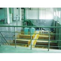 Wholesale AuxiliarySystem from china suppliers