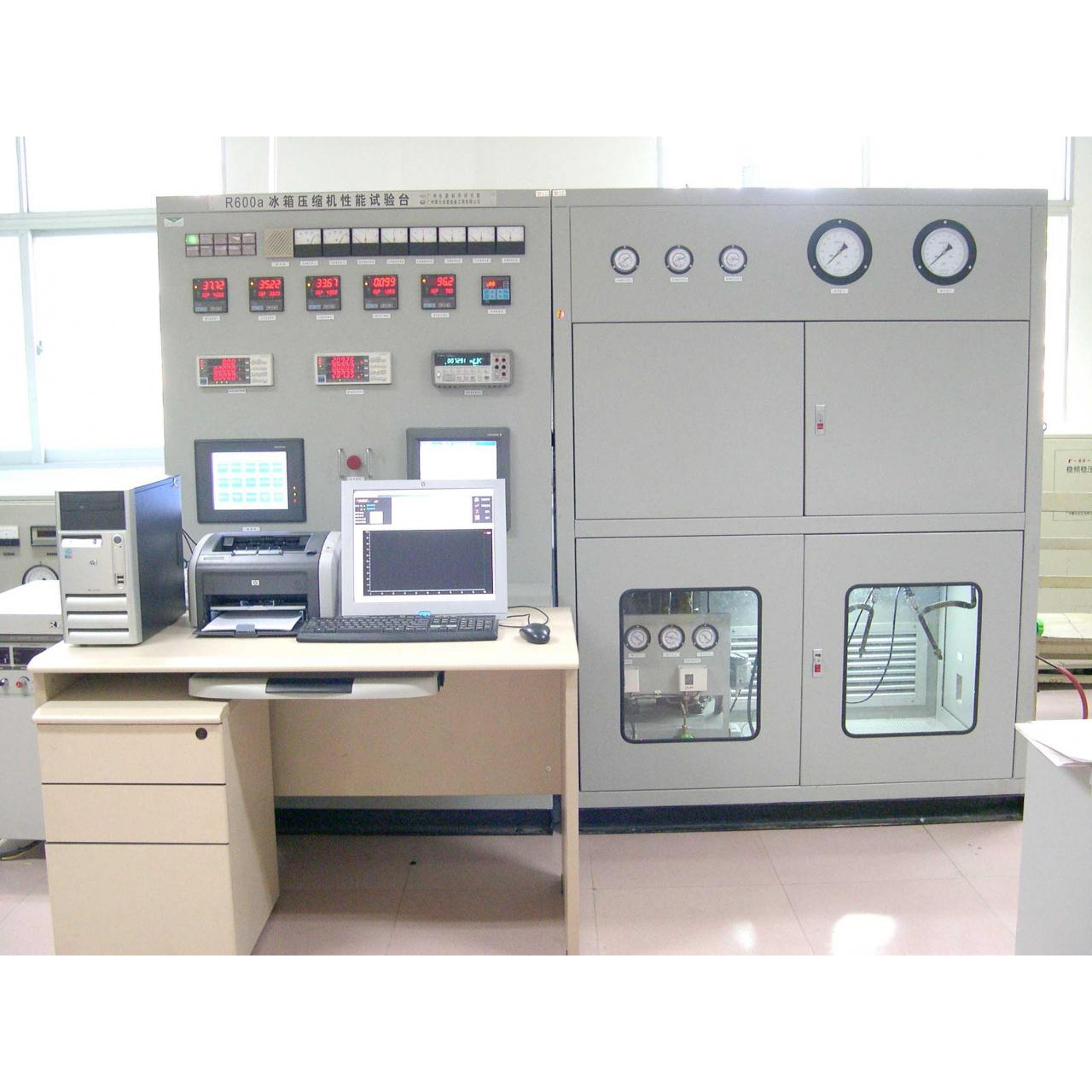 Wholesale Compressor Testing Equipment from china suppliers