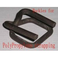 Machinery wire buckle1