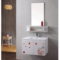 Buy cheap Bathroom cabinet series from Wholesalers