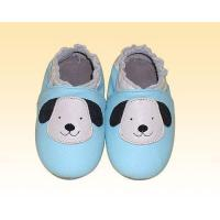 Wholesale Leather baby shoes Product Id:QL-G-1 from china suppliers