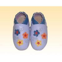 Wholesale Leather baby shoes Product Id:ZLL-MH-1 from china suppliers
