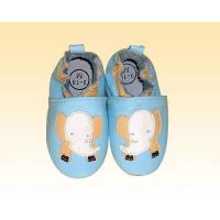 Wholesale Leather baby shoes Product Id:QL-X-1 from china suppliers