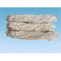 Buy cheap Salted Sheep casings from wholesalers