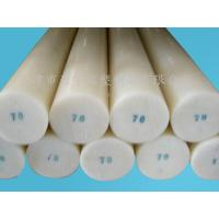 Wholesale Nylon Rod from china suppliers
