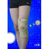 KW-0627 magnet knee support