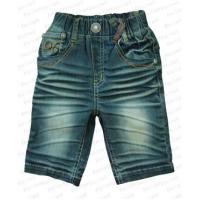 Buy cheap 2010 Fashion Week ---Children's jeans—Blue from Wholesalers