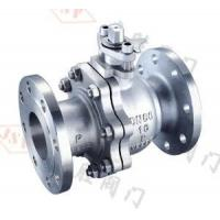 Wholesale Flanged Floating Ball Valve from china suppliers
