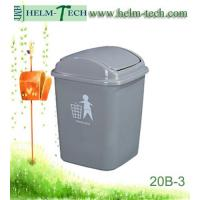 Wholesale 20L Commodity Novel Plastic Recycle Dustbin from china suppliers