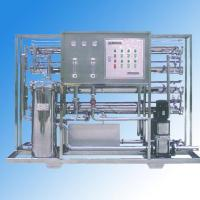 Wholesale Industrial series water treatment system from china suppliers