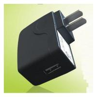 Wholesale mobile phone charger from china suppliers