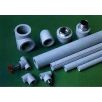 Wholesale PP-R Pipe for Hot and Cold Water Installation from china suppliers
